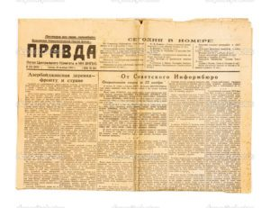 KIEV, UKRAINE - May 10, 2014: Vintage USSR newspaper Pravda